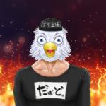 Da-Bird